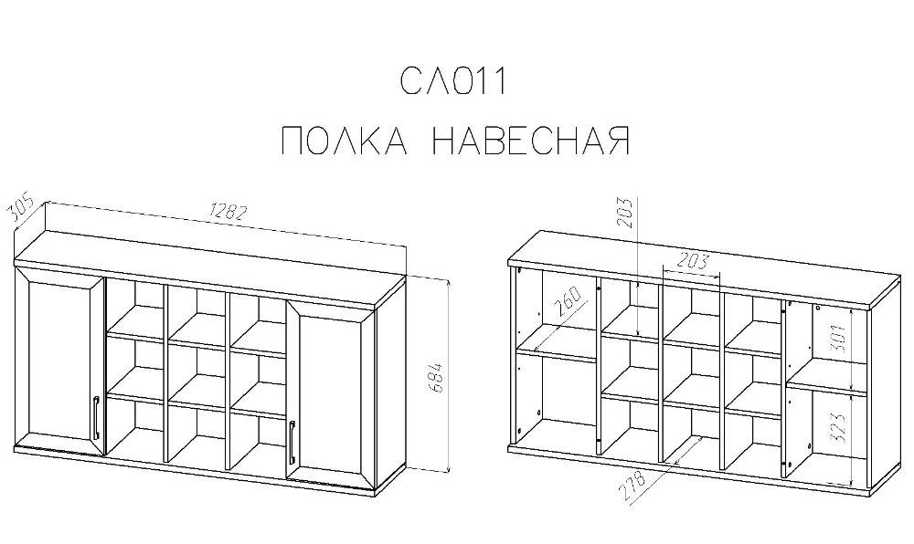 Чертежи шкафы навесные своими руками из 78
