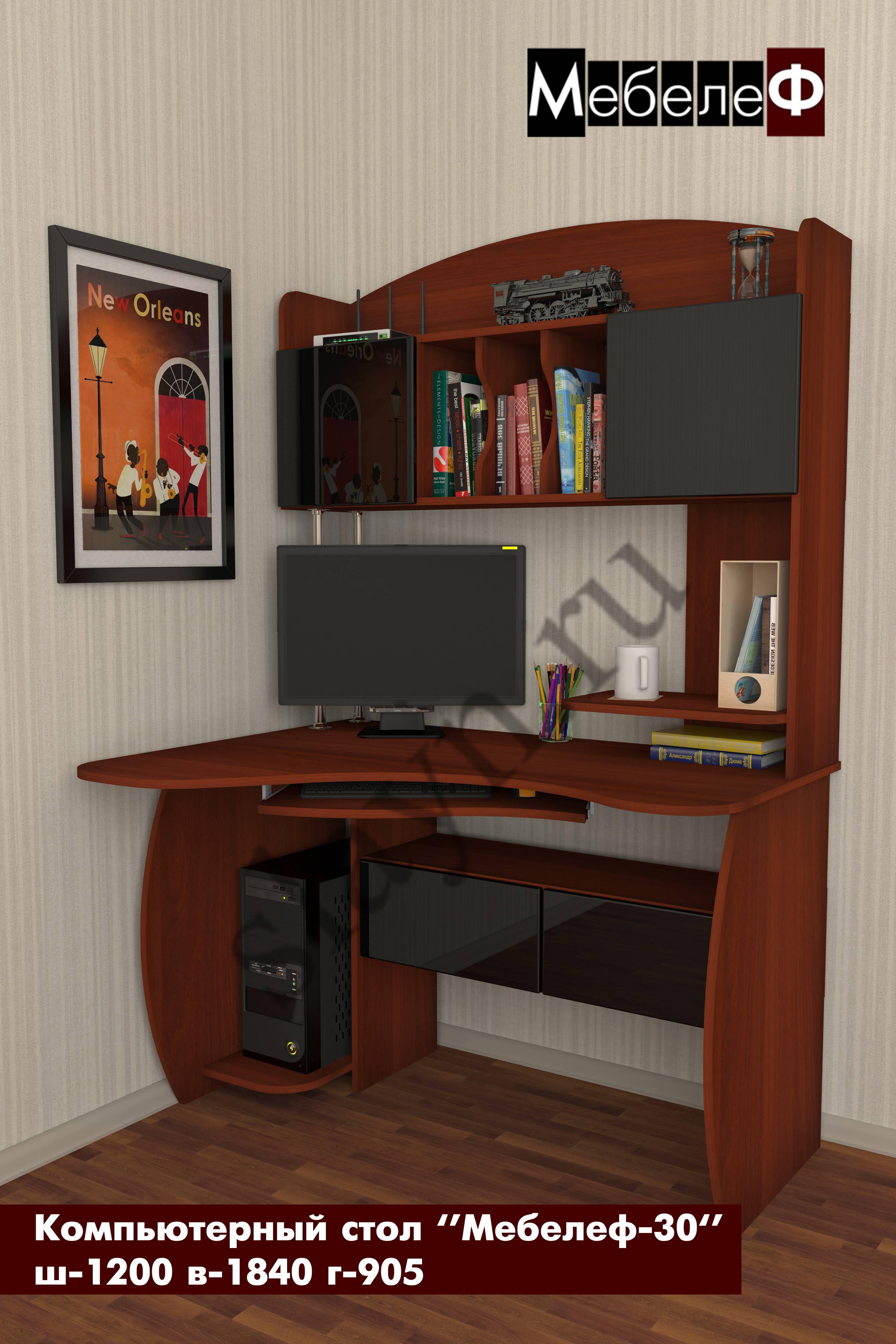 """Компьютерный стол мебелеф """"мебелеф-30"""" Чёрный глянец 2905, л."""