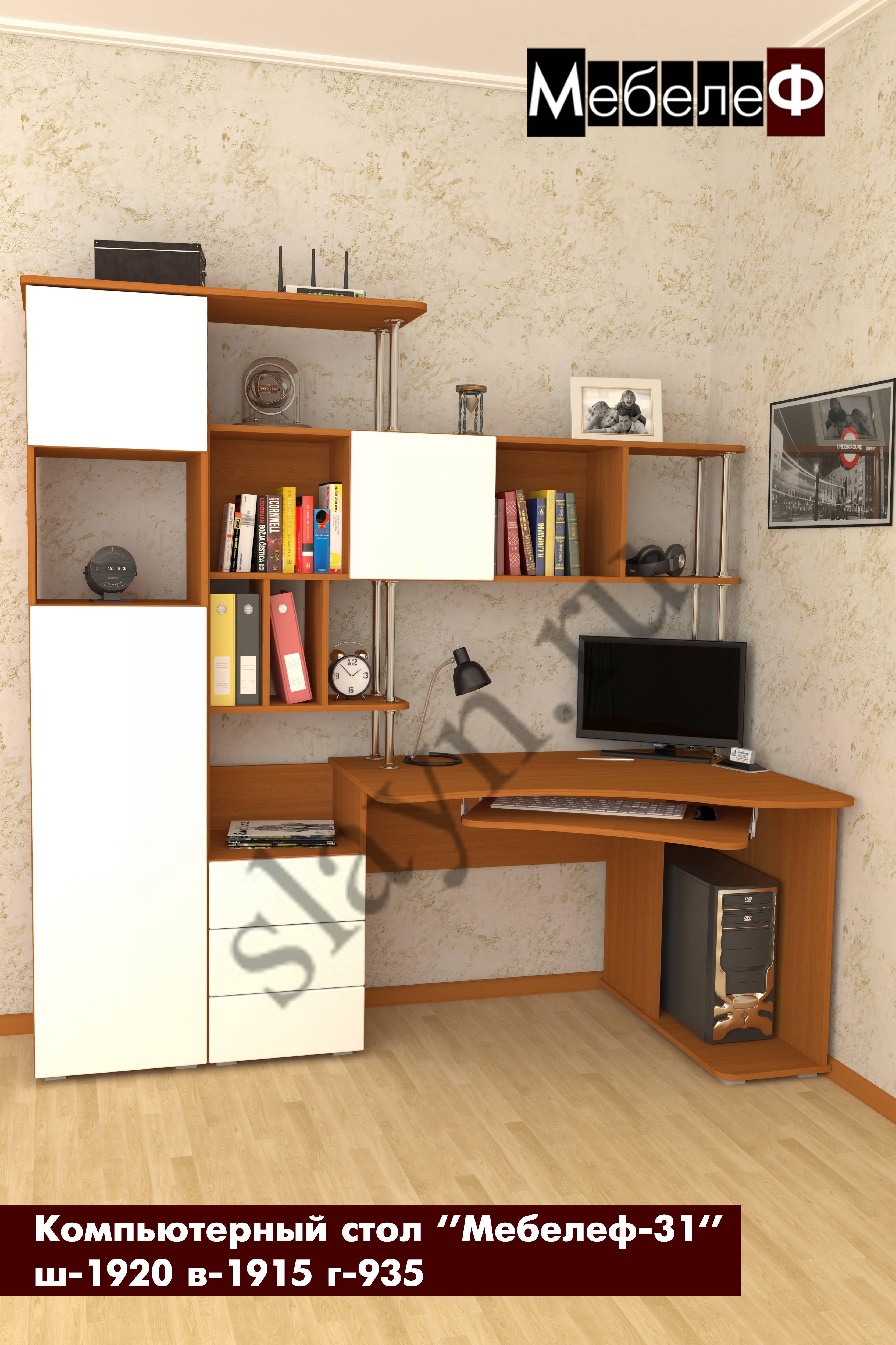 Компьютерный стол мебелеф кс-31 купить за 13700 руб. в москв.