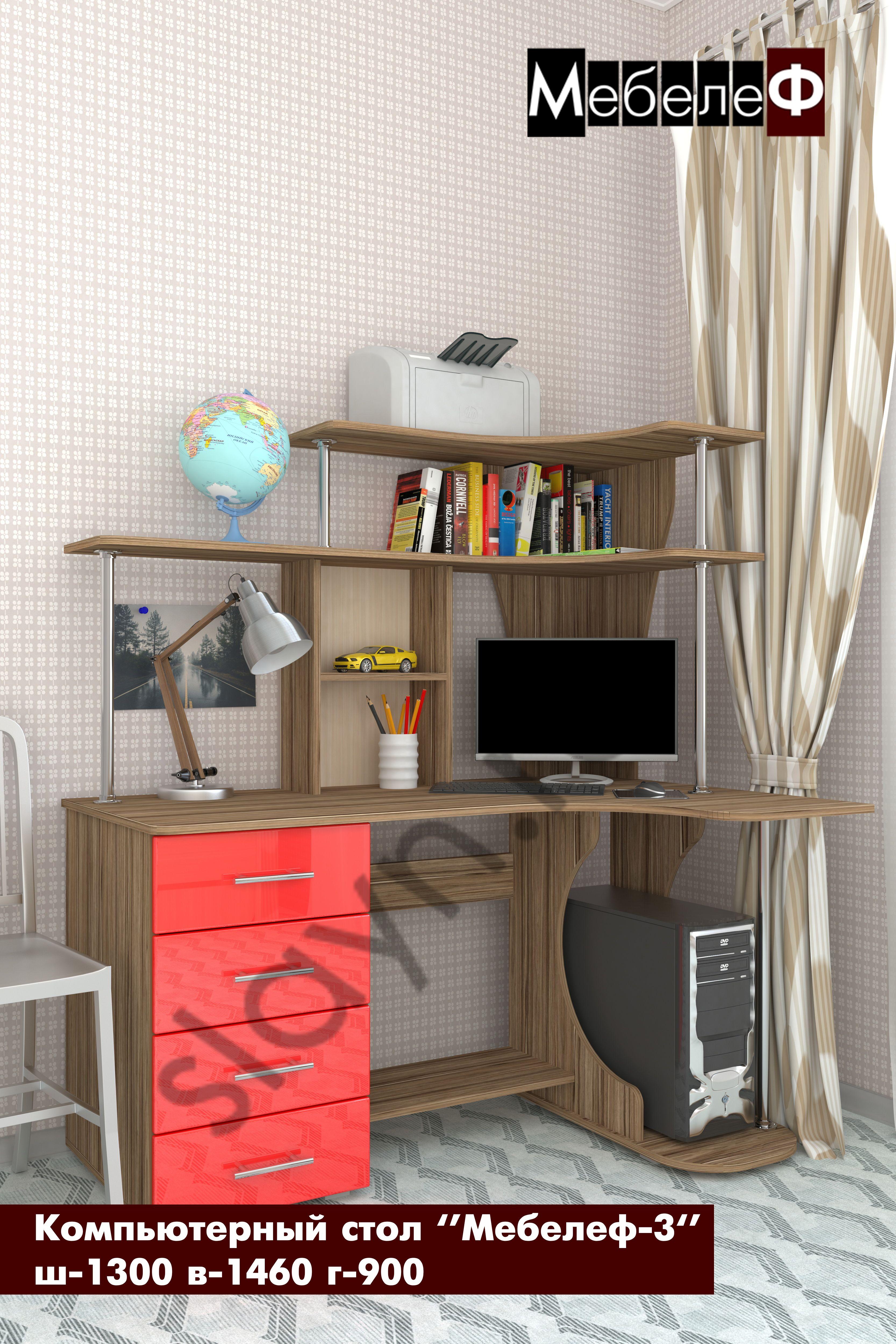 Компьютерный стол мебелеф кс-3 купить за 8700 руб. в москве .
